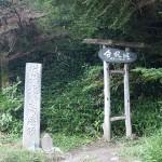 分杭峠(長野県伊那市)