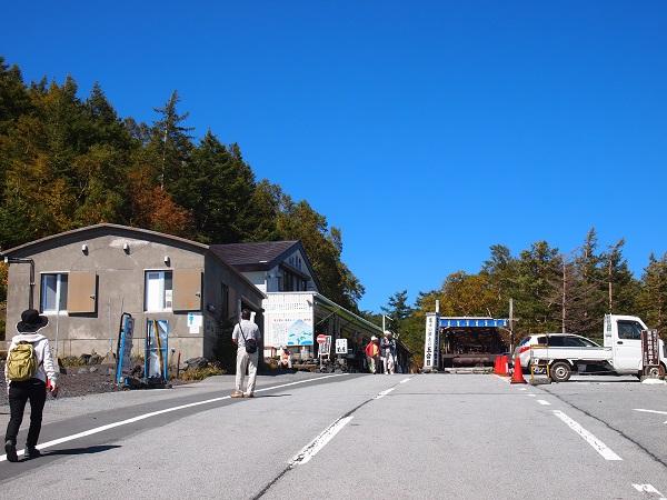 富士山5合目入口