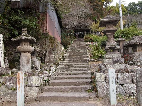 富貴寺石段