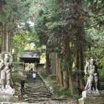 両子寺(大分県国東市)