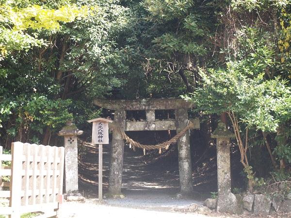 御元神社(八坂神社鳥居)