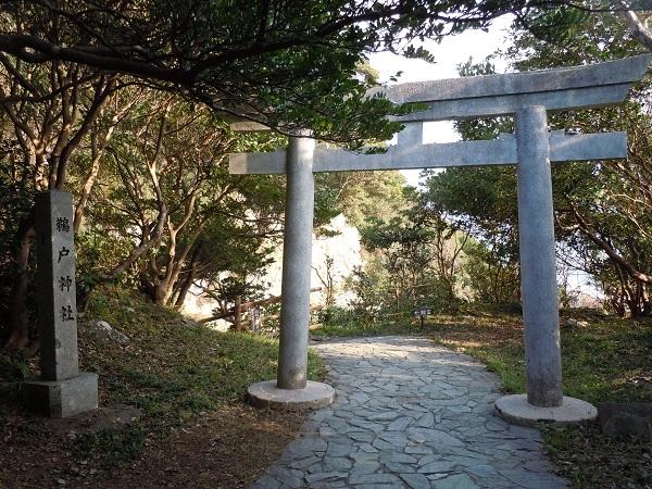 大御神社岩窟鳥居