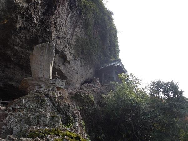 羅漢寺岸壁2