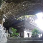 羅漢寺(大分県中津市)