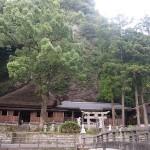 天然寺(大分県国東市)