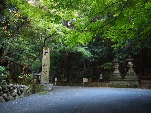 石上神宮入口
