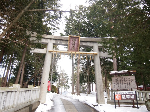 御室浅間神社鳥居2