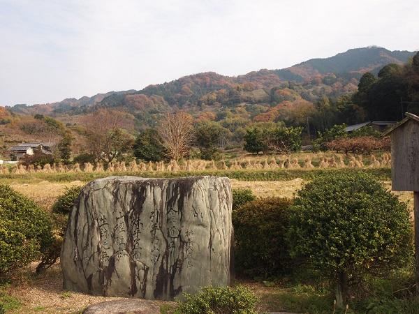 山の辺の道柿元人麻呂の碑