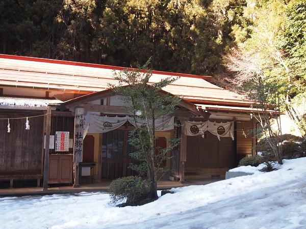 軍刀利神社社務所