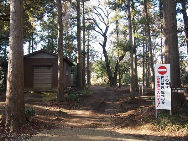 比々多神社元宮への道