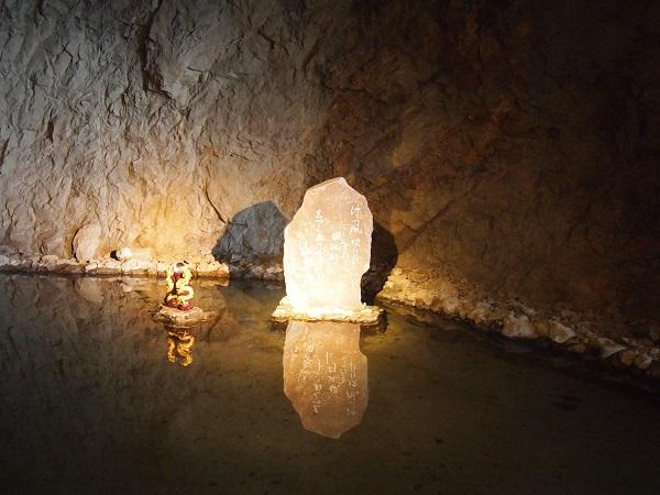 江の島神社岩屋1