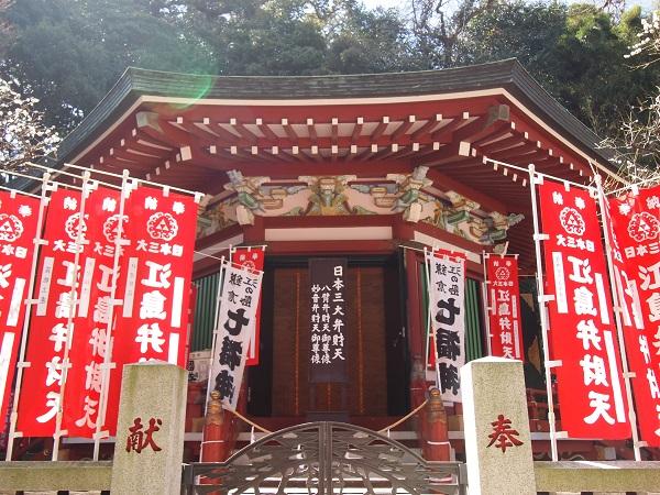 江の島神社拝安殿