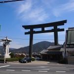 三輪山 大神神社(奈良県桜井市)