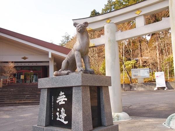 三峰神社狛犬2