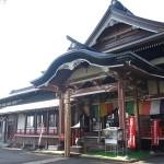 瀧水寺大日坊(山形県鶴岡市)