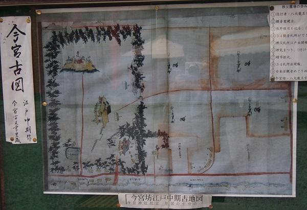 秩父神社古地図