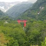 湯殿山神社(山形県鶴岡市)