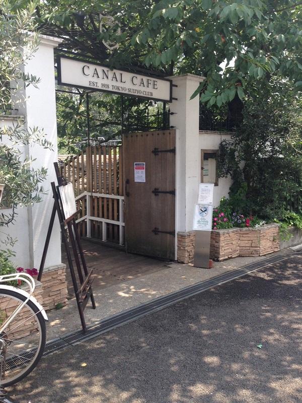 キャナル・カフェ1