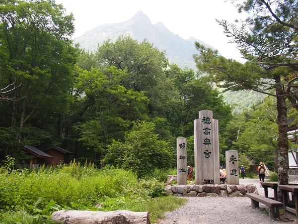 上高地-穂高神社1