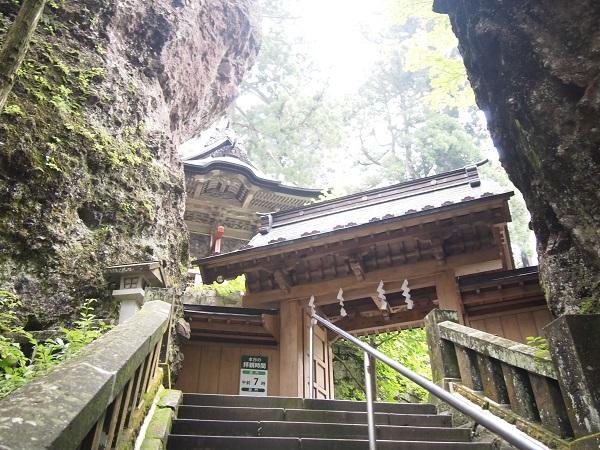 榛名神社 巨石2