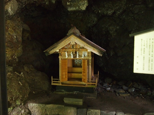 榛名神社 塞神社