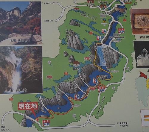 御岳昇仙峡図