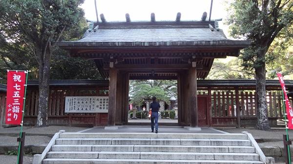 小戸神社神門