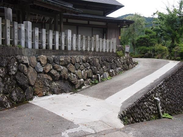 大嶽神社入り口