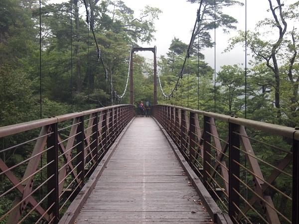 三頭大滝つり橋