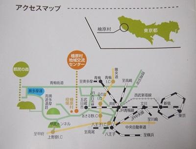 三頭大滝マップ
