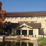東京国立博物館で秘仏のパワーとつながろう(東京都上野)