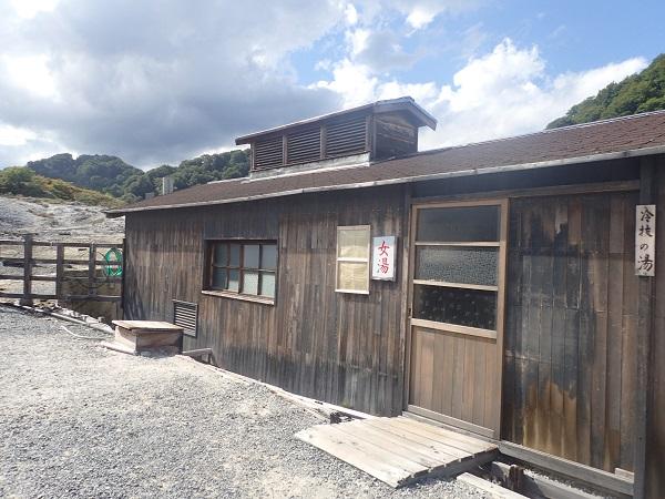 恐山 温泉1